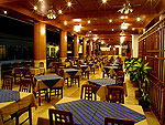 Restaurant : Samui First House Hotel, Chaweng Beach, Phuket