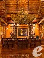 Reception / Santhiya Resort & Spa Koh Phangan, เกาะพงัน