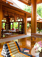 Lobby : Santhiya Resort & Spa Koh Phangan, Pool Villa, Phuket