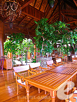 Restaurant : Santhiya Resort & Spa Koh Phangan, Pool Villa, Phuket