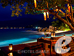 Beach Restaurant / Santhiya Resort & Spa Koh Phangan, เกาะพงัน