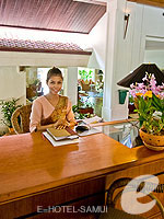 Reception : Santiburi Samui - The Leading Hotels of the World, Pool Villa, Phuket