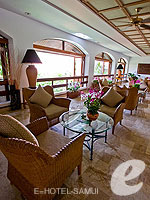 Lobby : Santiburi Samui - The Leading Hotels of the World, Pool Villa, Phuket