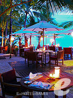 [Rim Talay] : Santiburi Samui - The Leading Hotels of the World, Pool Villa, Phuket