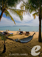 Beach : Santiburi Samui - The Leading Hotels of the World, Pool Villa, Phuket