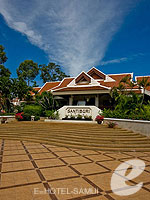 Exterior : Santiburi Samui - The Leading Hotels of the World, Pool Villa, Phuket