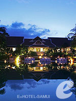 Night View : Santiburi Samui - The Leading Hotels of the World, Pool Villa, Phuket