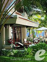 サムイ島 2ベッドルームのホテル : サンティブリ サムイ ザ リーディング ホテルズ オブ ザ ワールド(Santiburi Samui - The Leading Hotels of the World)のデラックス ビーチフロント ヴィラルームの設備 Villa