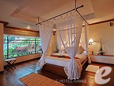 サムイ島 2ベッドルームのホテル : サンティブリ サムイ ザ リーディング ホテルズ オブ ザ ワールド(1)のお部屋「デラックス ビーチフロント ヴィラ」