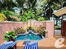 サムイ島 2ベッドルームのホテル : サンティブリ サムイ ザ リーディング ホテルズ オブ ザ ワールド(1)のお部屋「デラックス ビーチフロント ヴィラ ウィズ プルンジ プール」