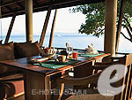 Restaurant : Saree Samui, Serviced Villa, Phuket