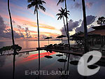 Sunset : Saree Samui, Serviced Villa, Phuket