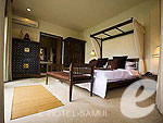 サムイ島 メナムビーチのホテル : サリー サムイ(Saree Samui)のトロピカルプールビラルームの設備 Room View