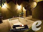 サムイ島 メナムビーチのホテル : サリー サムイ(Saree Samui)のトロピカルプールビラルームの設備 Bath Room