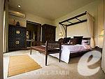 サムイ島 メナムビーチのホテル : サリー サムイ(Saree Samui)のビーチフロントビラルームの設備 Room View