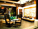 Lobby : Sareeraya Villas & Suites, USD 200 to 300, Phuket