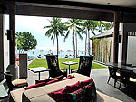 Lounge Bar : Sareeraya Villas & Suites, Beach Front, Phuket