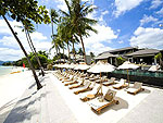 Beach : Sareeraya Villas & Suites, USD 200 to 300, Phuket