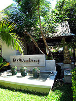 Entrance : Sarikantang Resort & Spa, Beach Front, Phuket
