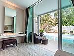 サムイ島 プライベートビーチありのホテル : サリカンタン リゾート & スパ(Sarikantang Resort & Spa)のデラックス プール アクセスルームの設備 Room View