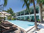 サムイ島 プライベートビーチありのホテル : サリカンタン リゾート & スパ(Sarikantang Resort & Spa)のデラックス プール アクセスルームの設備 Pool Access