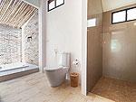サムイ島 プライベートビーチありのホテル : サリカンタン リゾート & スパ(Sarikantang Resort & Spa)のワンベッドルーム ヴィラルームの設備 Bath Room