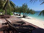 サムイ島 プライベートビーチありのホテル : サリカンタン リゾート & スパ(Sarikantang Resort & Spa)のビーチフロント スイートルームの設備 Terrace
