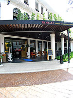 Entrance : Sawaddi Patong Resort, Fitness Room, Phuket