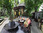 Lobby / Sawasdee Village, อินเตอร์เน็ตไร้สายฟรี