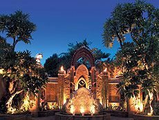 Hotels in Phuket / Sawasdee Village