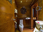 プーケット 5,000~10,000円のホテル : サワディー ヴィレッジ(Sawasdee Village)のガーデン デラックスルームの設備 Bath Room