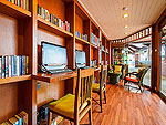 Library : Seaview Patong Hotel, Fitness Room, Phuket