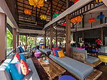 Lobby : Secret Cliff Resort & Restaurant, Karon Beach, Phuket