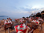 Seaview Restarurant : Secret Cliff Resort & Restaurant, Karon Beach, Phuket