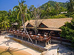 Restaurant / Sensi Paradise Beach Resort, เกาะเต่า