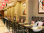 Restaurant : Shanghai Mansion Boutique Hotel, Palace Khaosan, Phuket