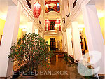 Entrance : Shanghai Mansion Boutique Hotel, Palace Khaosan, Phuket
