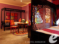 Family Suites / Shanghai Mansion Boutique Hotel