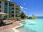 Seaview Pool : ShaSa Resort & Residences Koh Samui, Pool Villa, Phuket