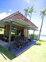 Bar : ShaSa Resort & Residences Koh Samui, Long Stay, Phuket