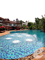 Swimming Pool : Inter Continental Pattaya Resort, Ocean View Room, Phuket