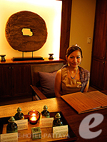 Amburaya Spa : Inter Continental Pattaya Resort, Ocean View Room, Phuket