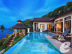 Baan Sai Nam Villa : Inter Continental Pattaya Resort, 6000-9000บาท