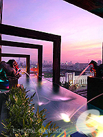 Sunset View : Siam @ Siam Design Hotel & Spa, Siam Pratunam, Phuket