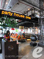 Party House Entrance / Siam @ Siam Design Hotel & Spa, ถนนวิทยุ