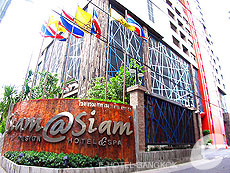 Siam @ Siam Design Hotel & Spa, Wireless Road, Phuket