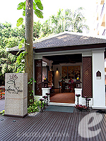 Spa Recetion : Siam Bayshore Resort & Spa, Ocean View Room, Phuket