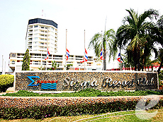Sigma Resort Jomtien Pattaya, Jomtien Beach, Pattaya