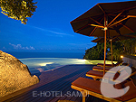 Swimming Pool : Silavadee Pool Spa Resort, Serviced Villa, Phuket