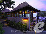 Restaurant : Silavadee Pool Spa Resort, Couple & Honeymoon, Phuket